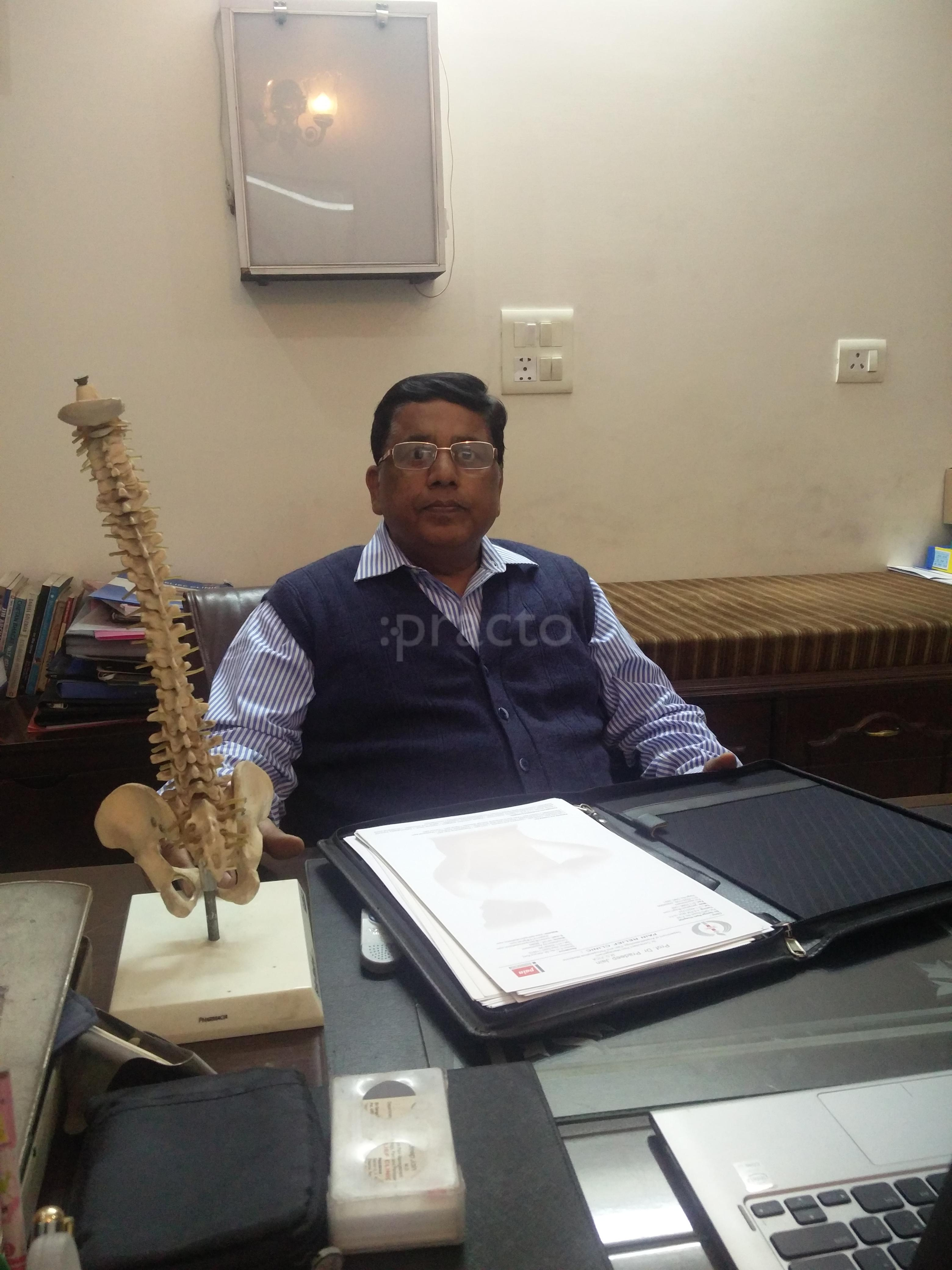 dr pradeep jain book appointment online view fees feedbacks dr pradeep jain book appointment online view fees feedbacks practo