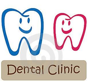Dental Clinic (Dr. Toshi Nema)