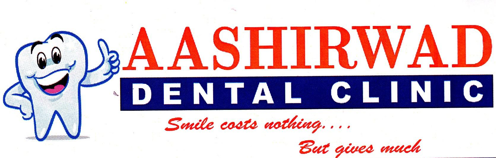 Aashirwad Dental Clinic