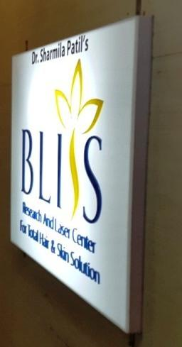 BLISS - Dermocosmetic Laser Center Hair & Skin Clinic