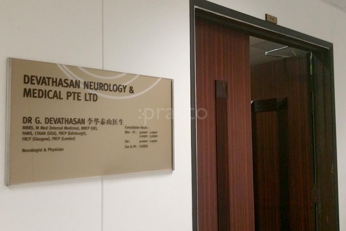 Neurologists In Choa Chu Kang, Singapore - Instant