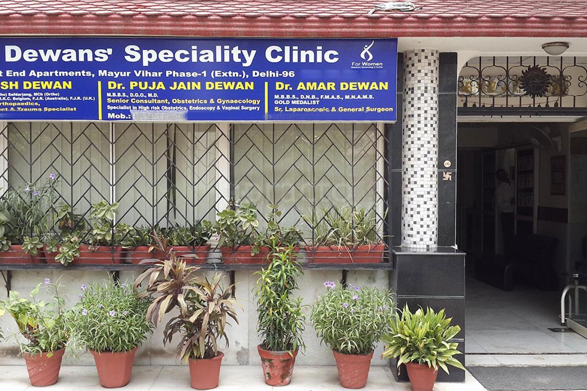 Obstetricians In Chawri Bazar, Delhi - Instant Appointment Booking