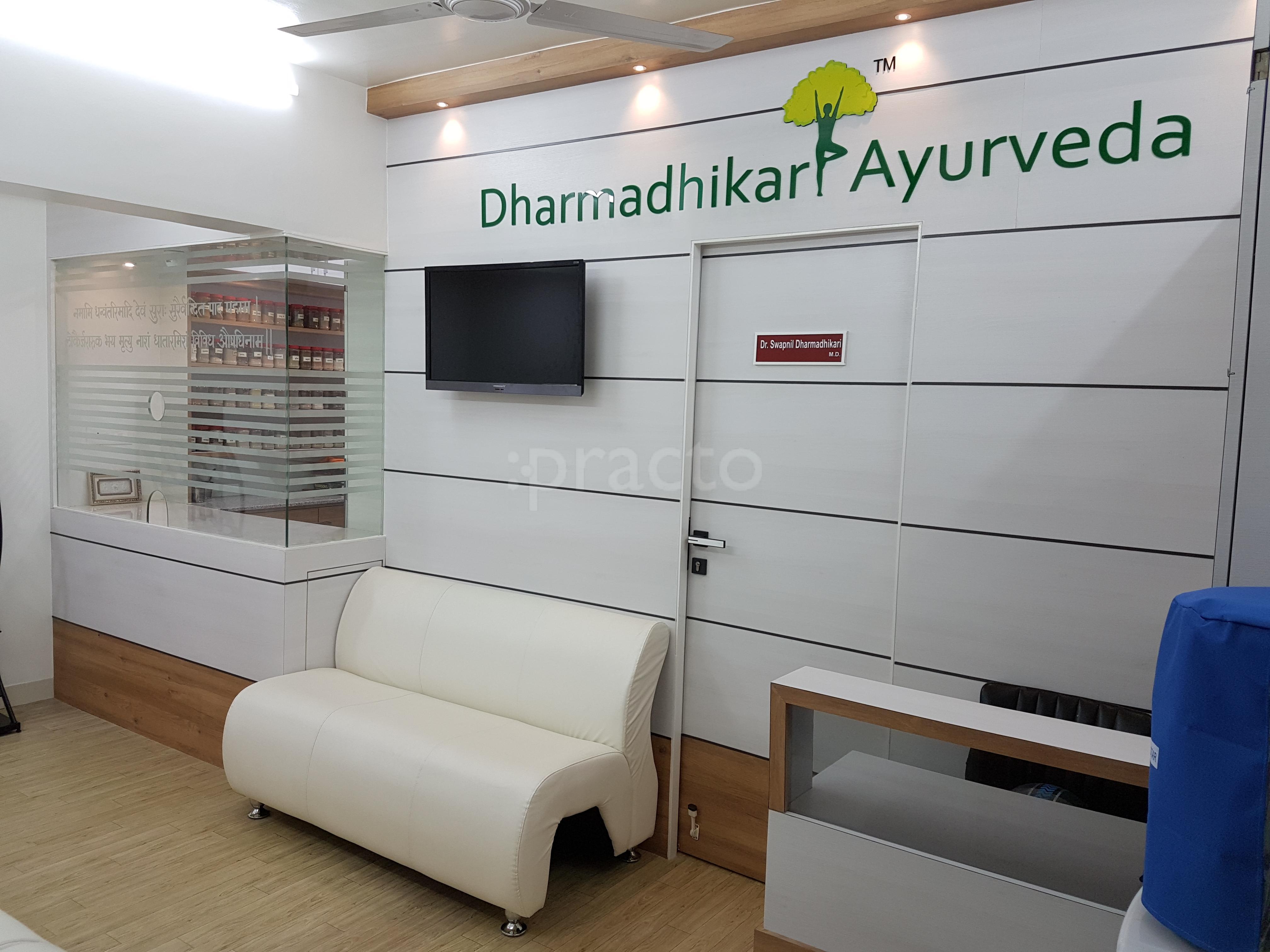 Dharmadhikari Ayurveda Clinic Research Center Ayurveda Clinic In Borivali West Mumbai Book Appointment View Fees Feedbacks Practo