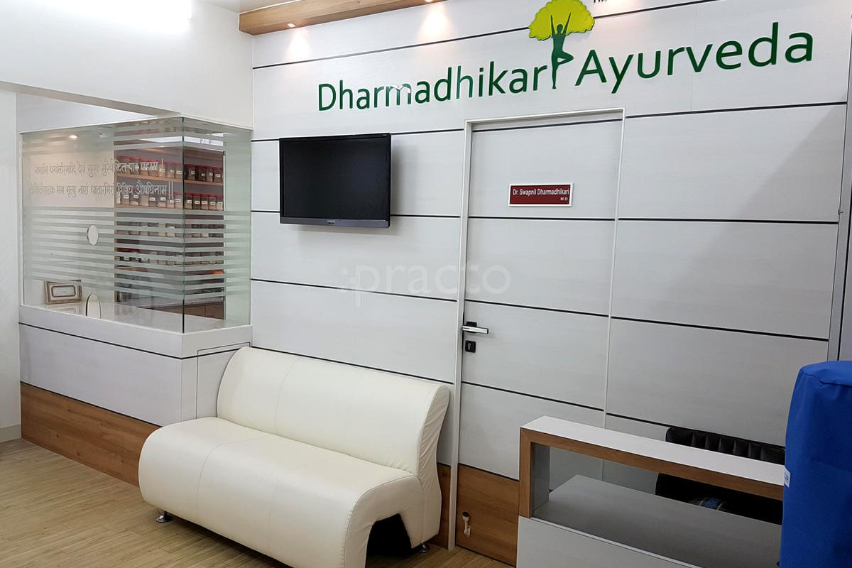 Best Ayurveda Clinics in Pune - Book Appointment, View Reviews, Address,  Timings | Practo
