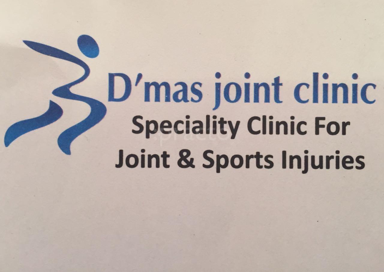 D'Mas Joint Clinic