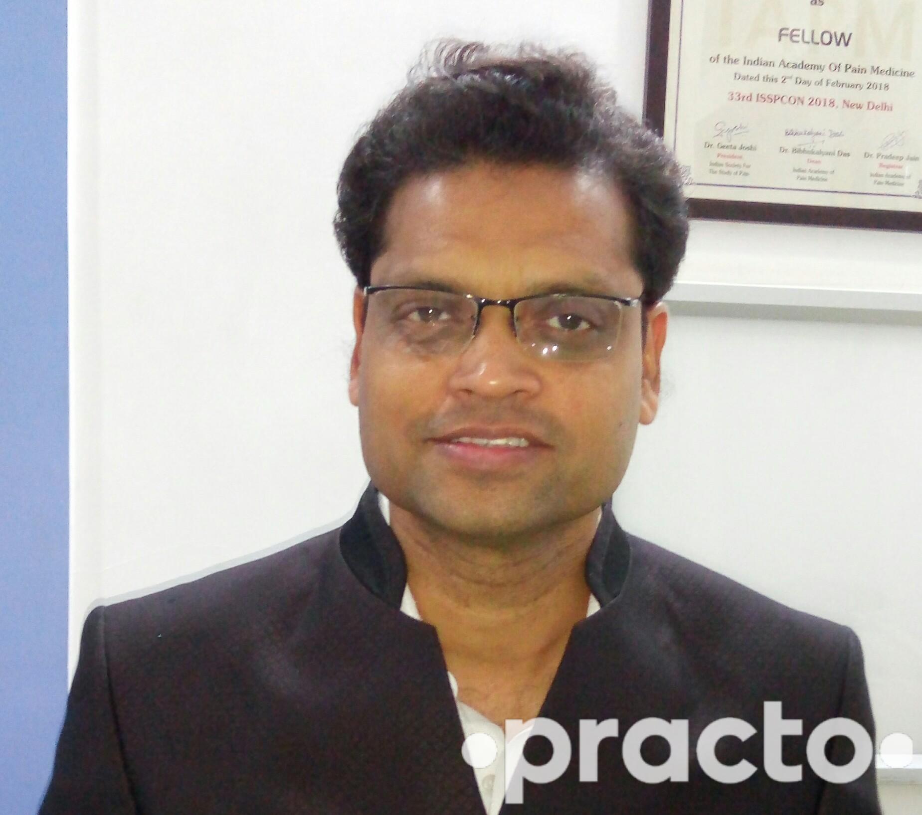 Dr  Akerkar's Mumbai Arthritis Clinic & Research Centre