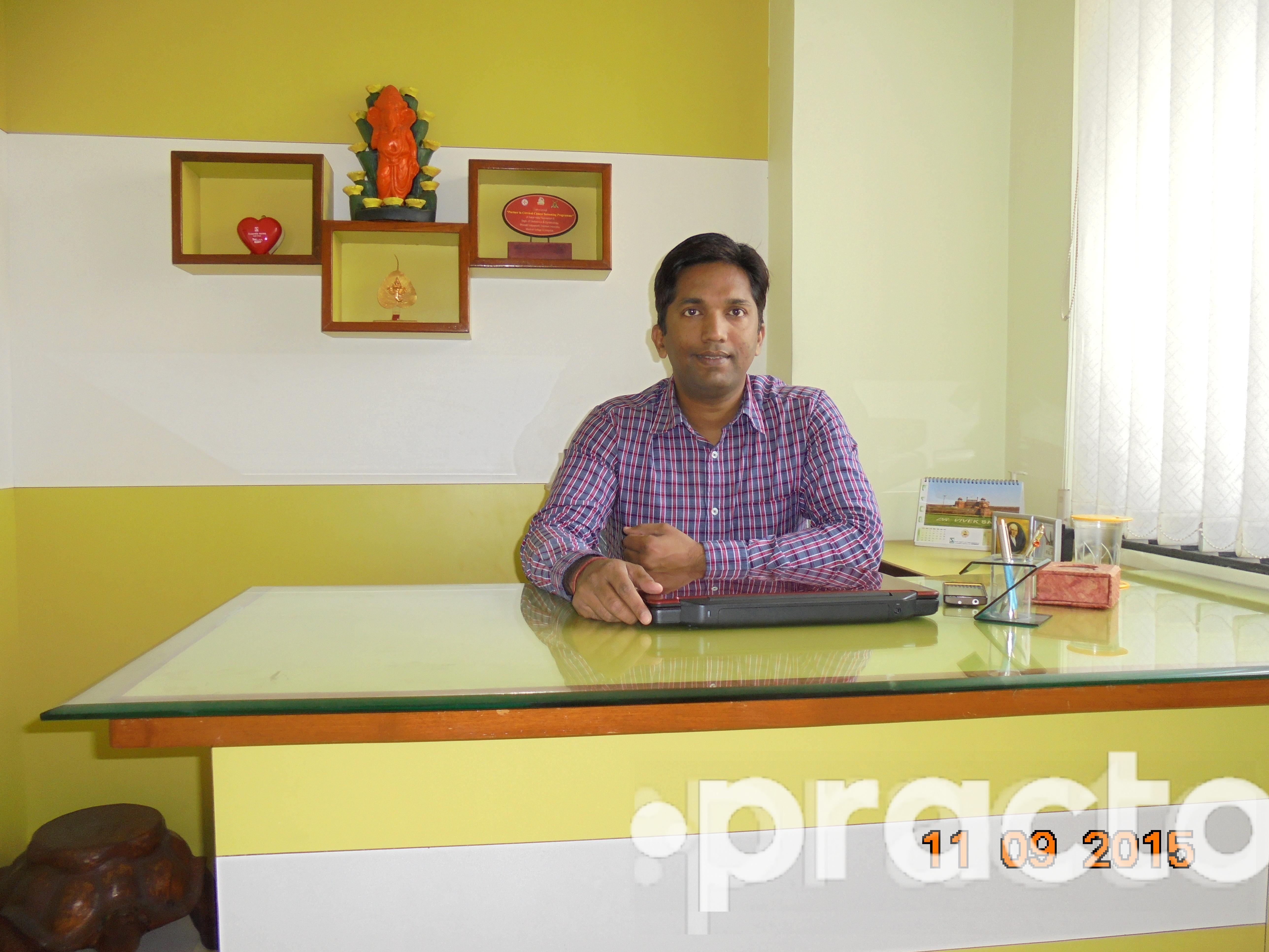 Dr. Vivek Sahu