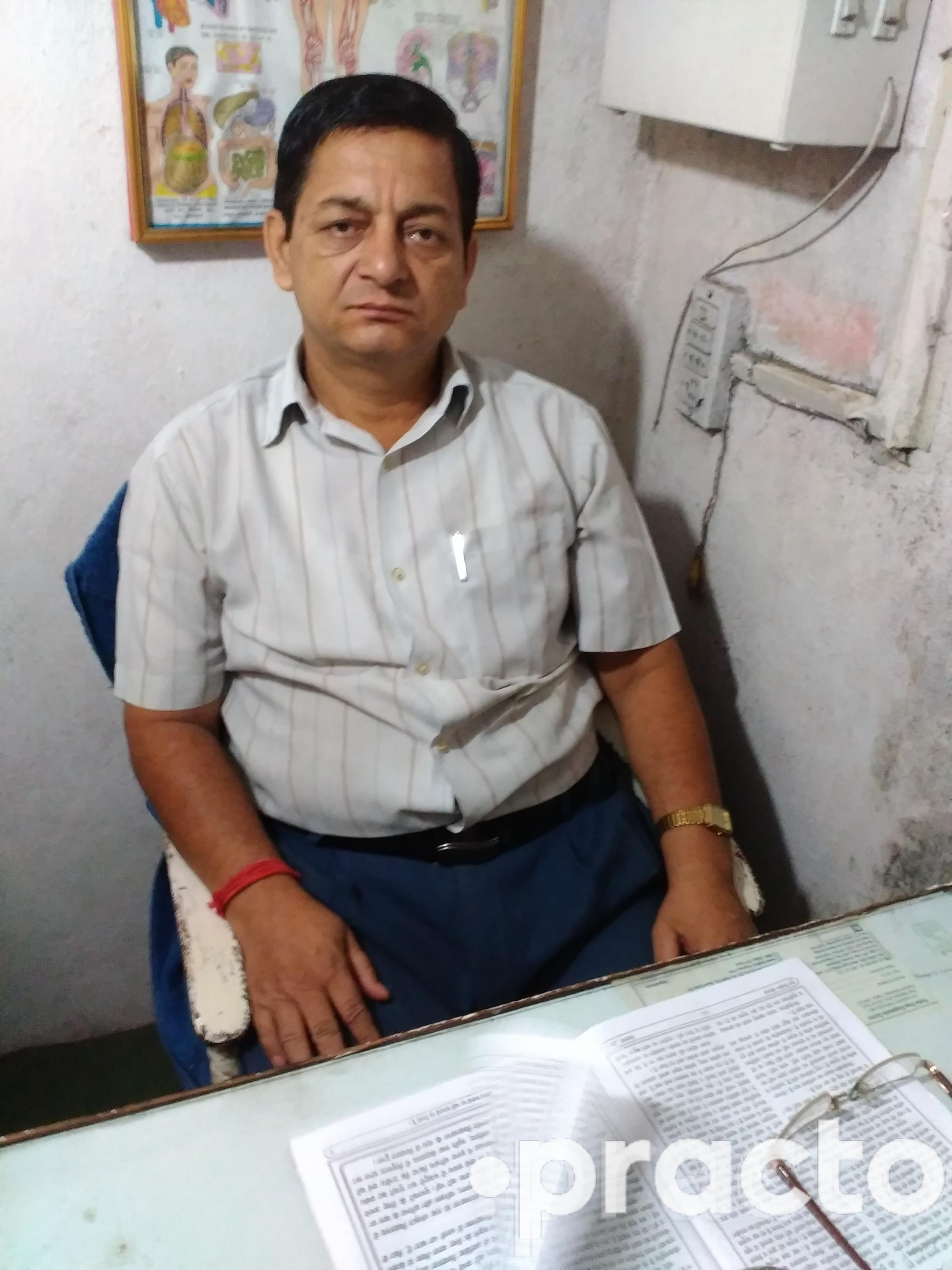 Dr. Pawan Kumar - Homoeopath