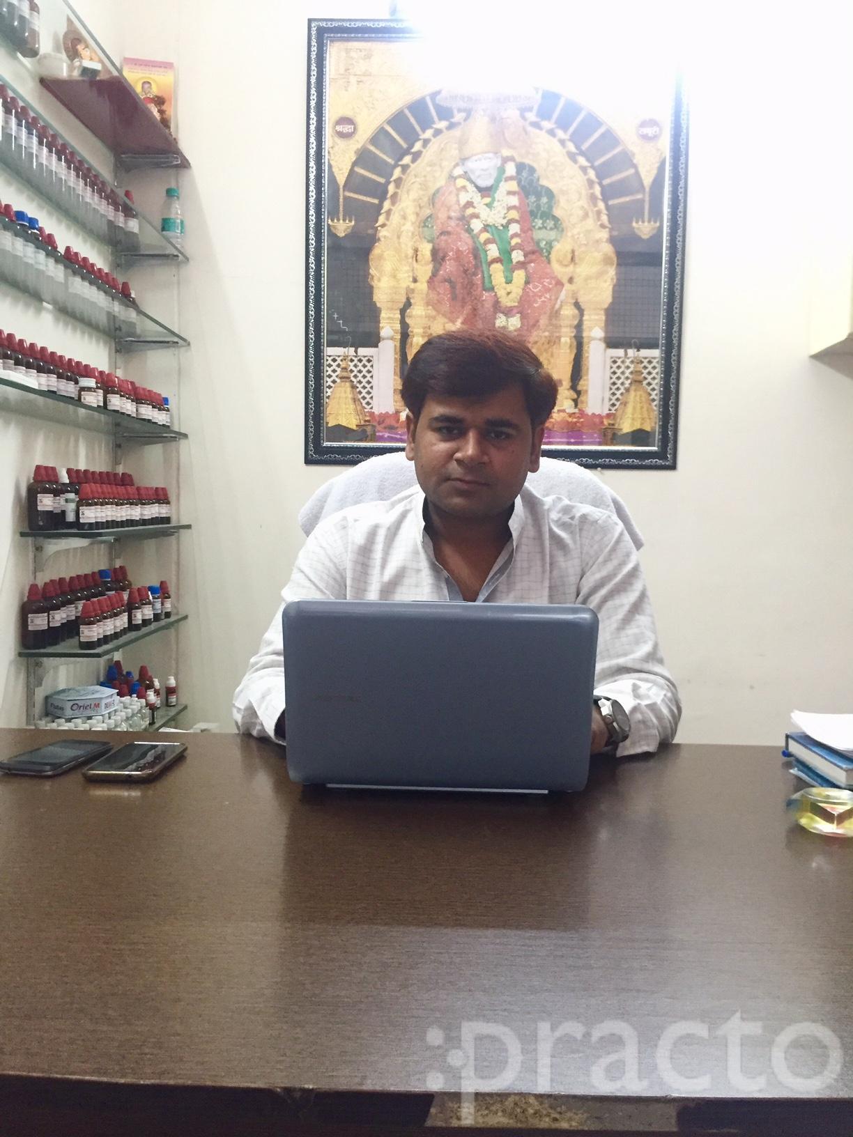 Dr. Ajay Trivedi - Homoeopath