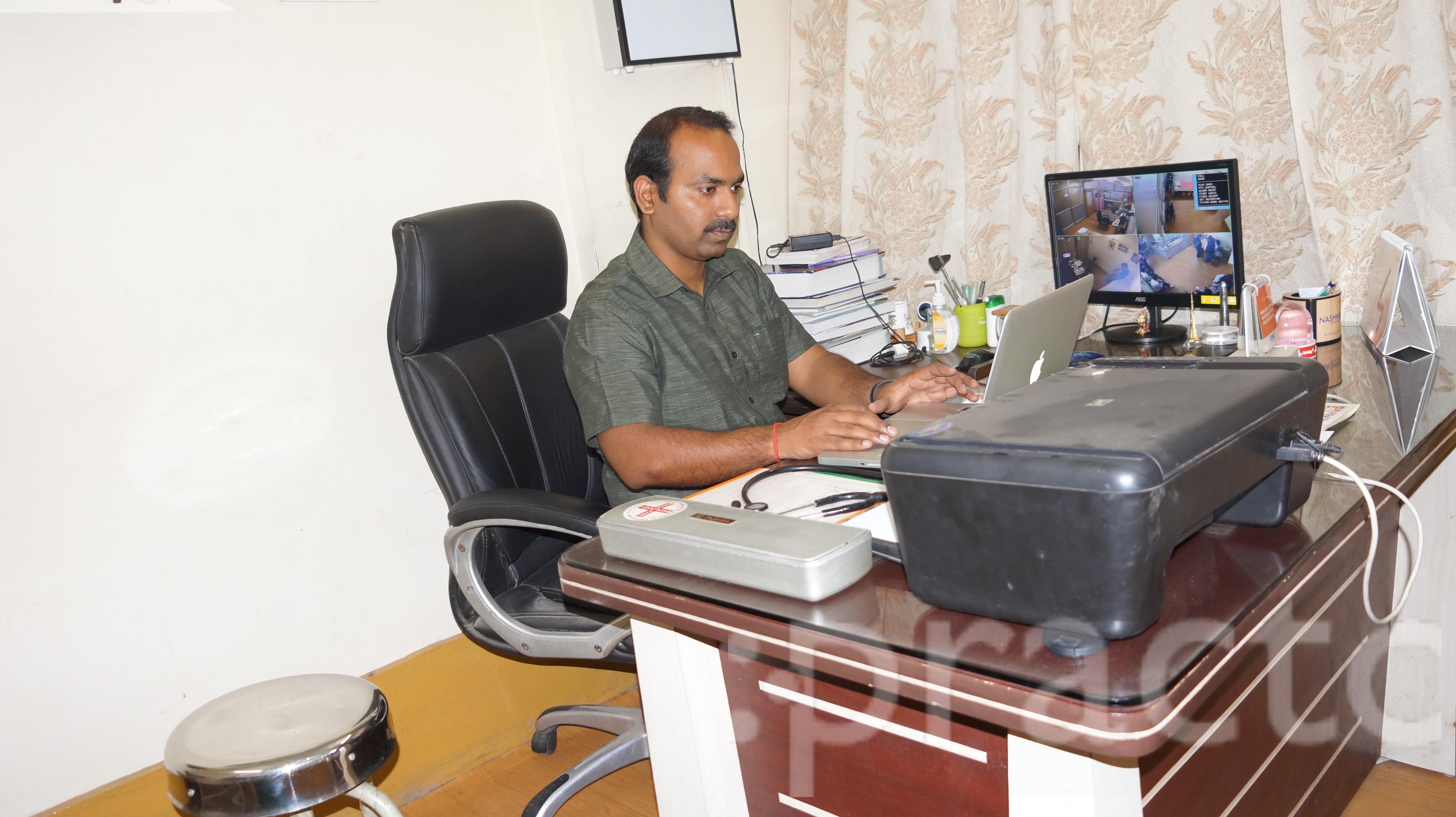 Dr. Ajit Kumar Rawat - Gastroenterologist