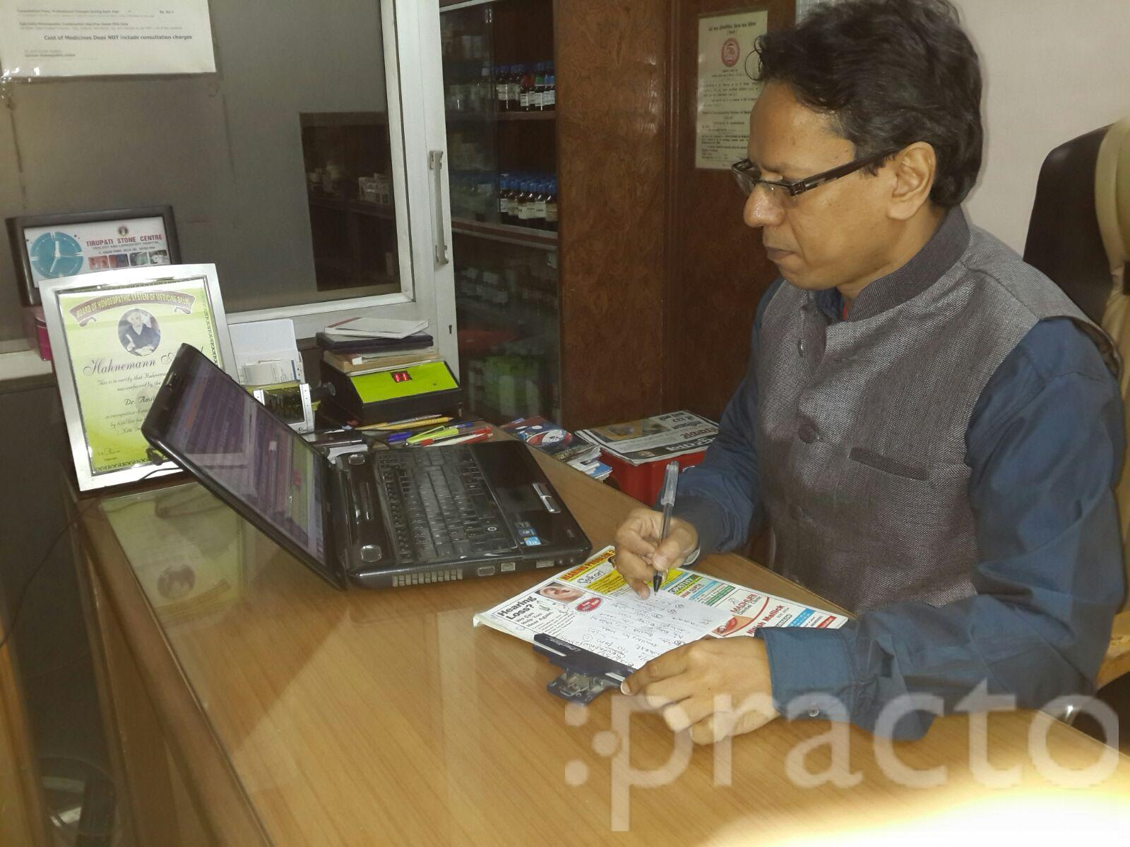 Dr. Amit Kumar - Homeopath