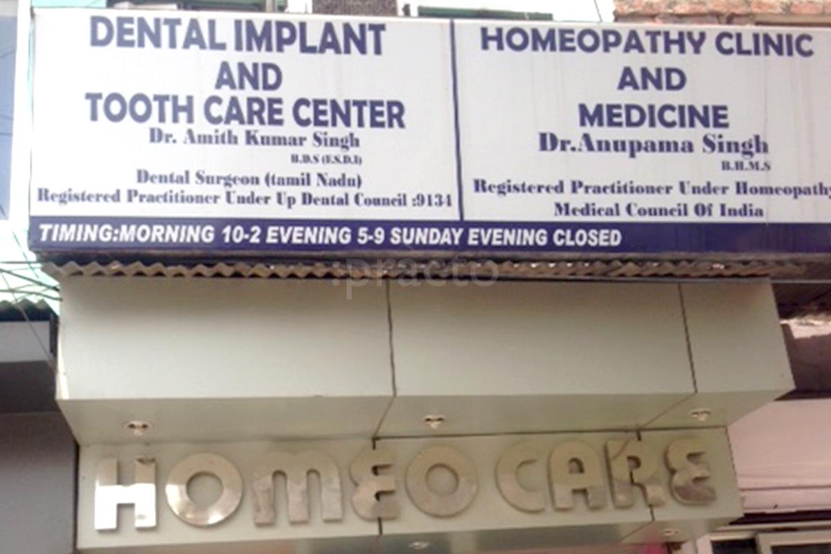 Dr Amit's Dental Care And Implants and Tooth Care Centre