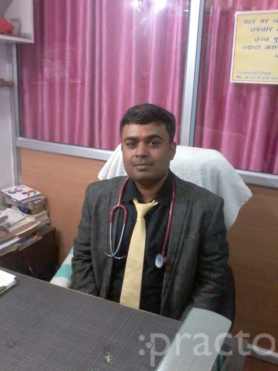 Dr. Anish Kumar Chaurasiya - Homeopath
