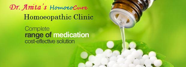 Dr. Anita's Homoeocure Homoeopathic Clinic