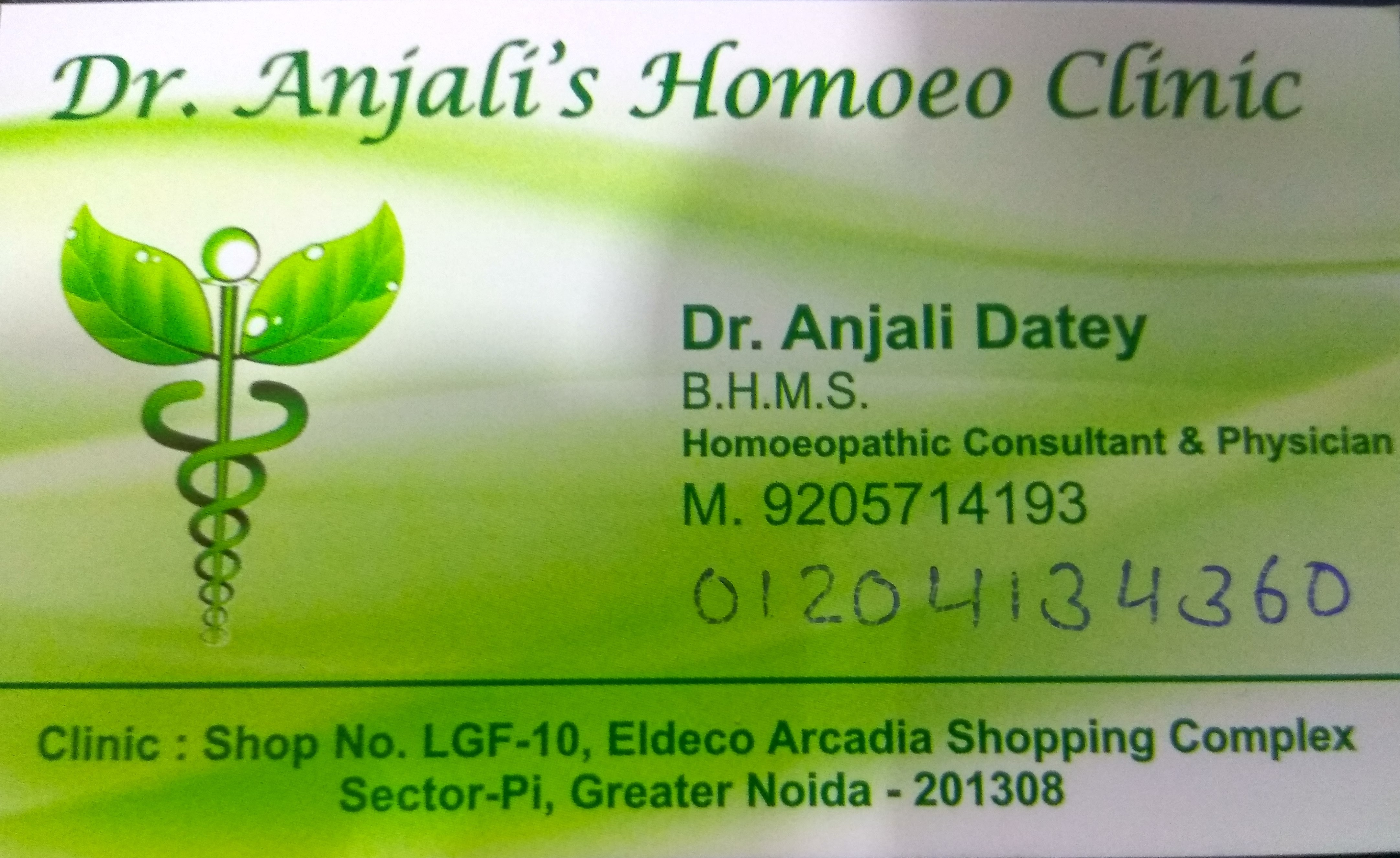 Dr. Anjali's Homeo Clinic