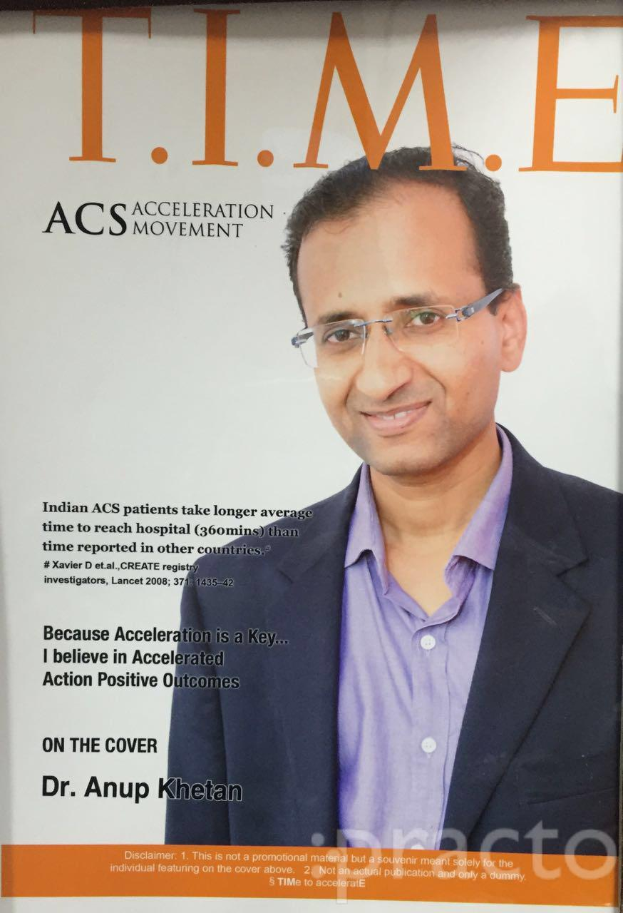 Dr. Anup Khetan - General Physician