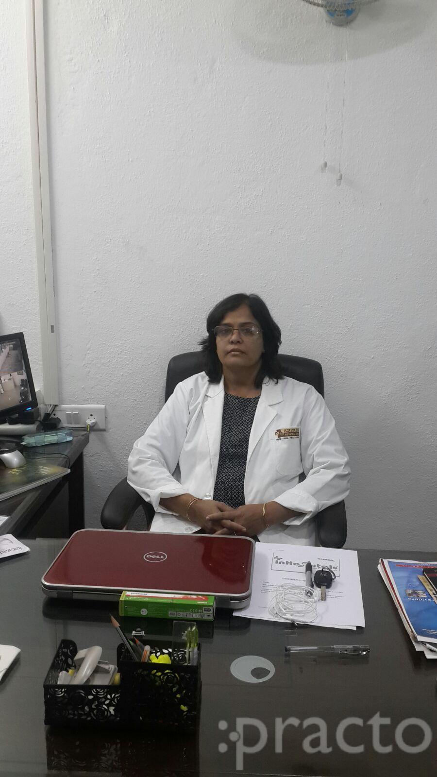 Dr. Anuradha Raina - Dentist