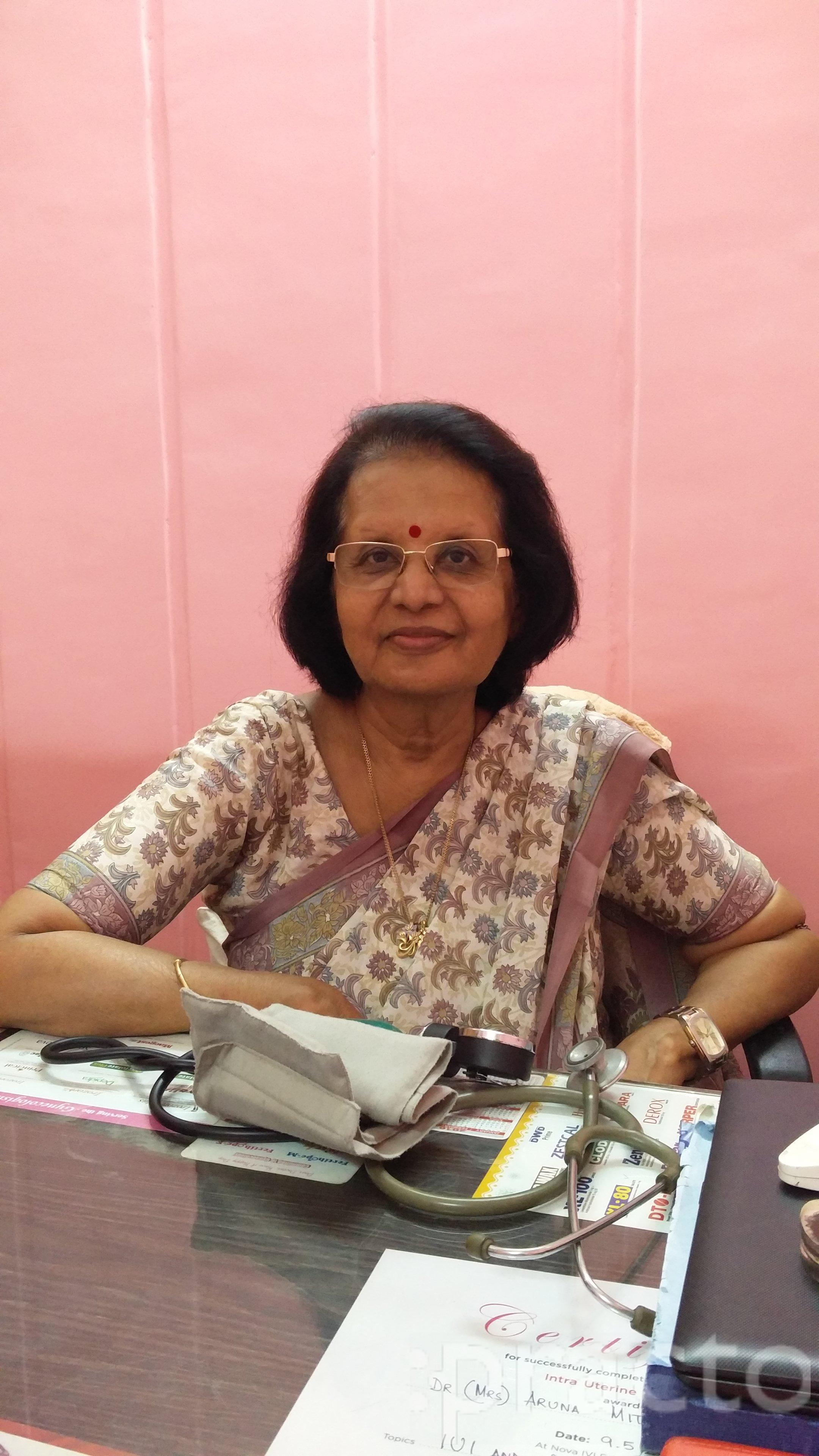 Dr. Aruna Mitra - Gynecologist/Obstetrician