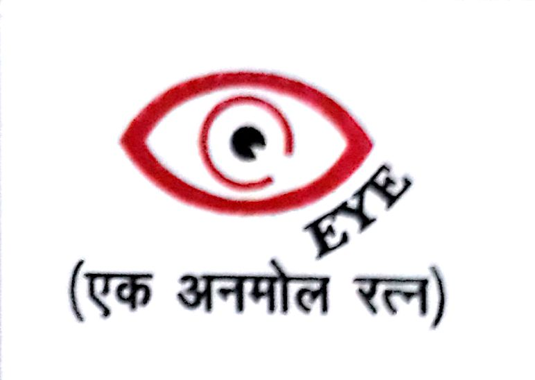 Dr. Bajaj's Eye Hospital Pvt Ltd