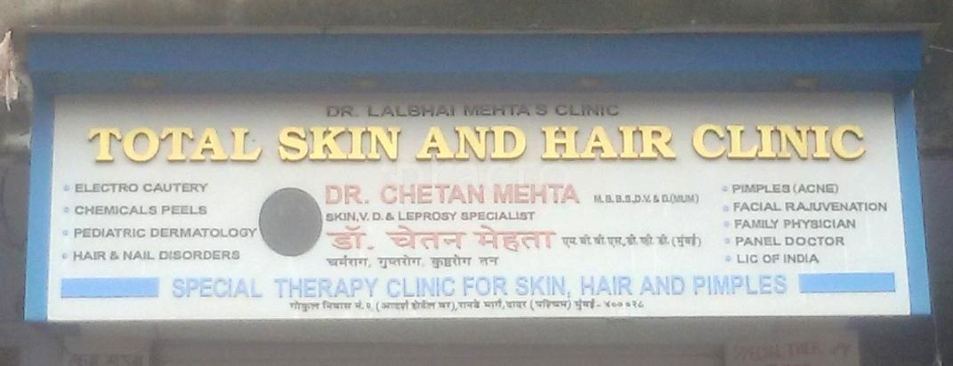 Total Skin and Hair Clinic