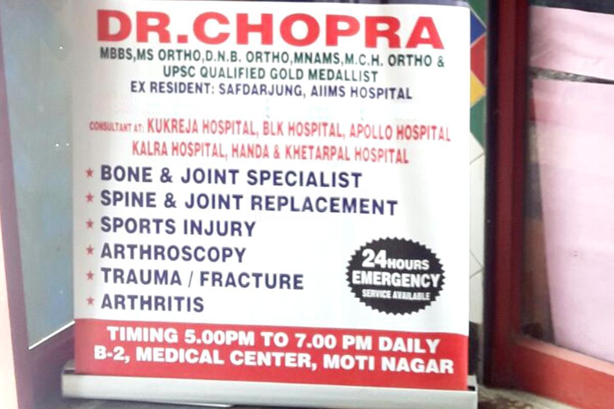Best Orthopedic Doctors In Moti Nagar, Delhi   Instant Appointment ...