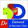 Dr. Dawood Al-Maseeha Clinic