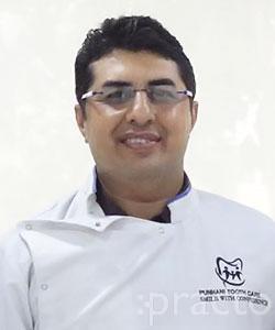 Dr. Deepak Punhani - Dentist