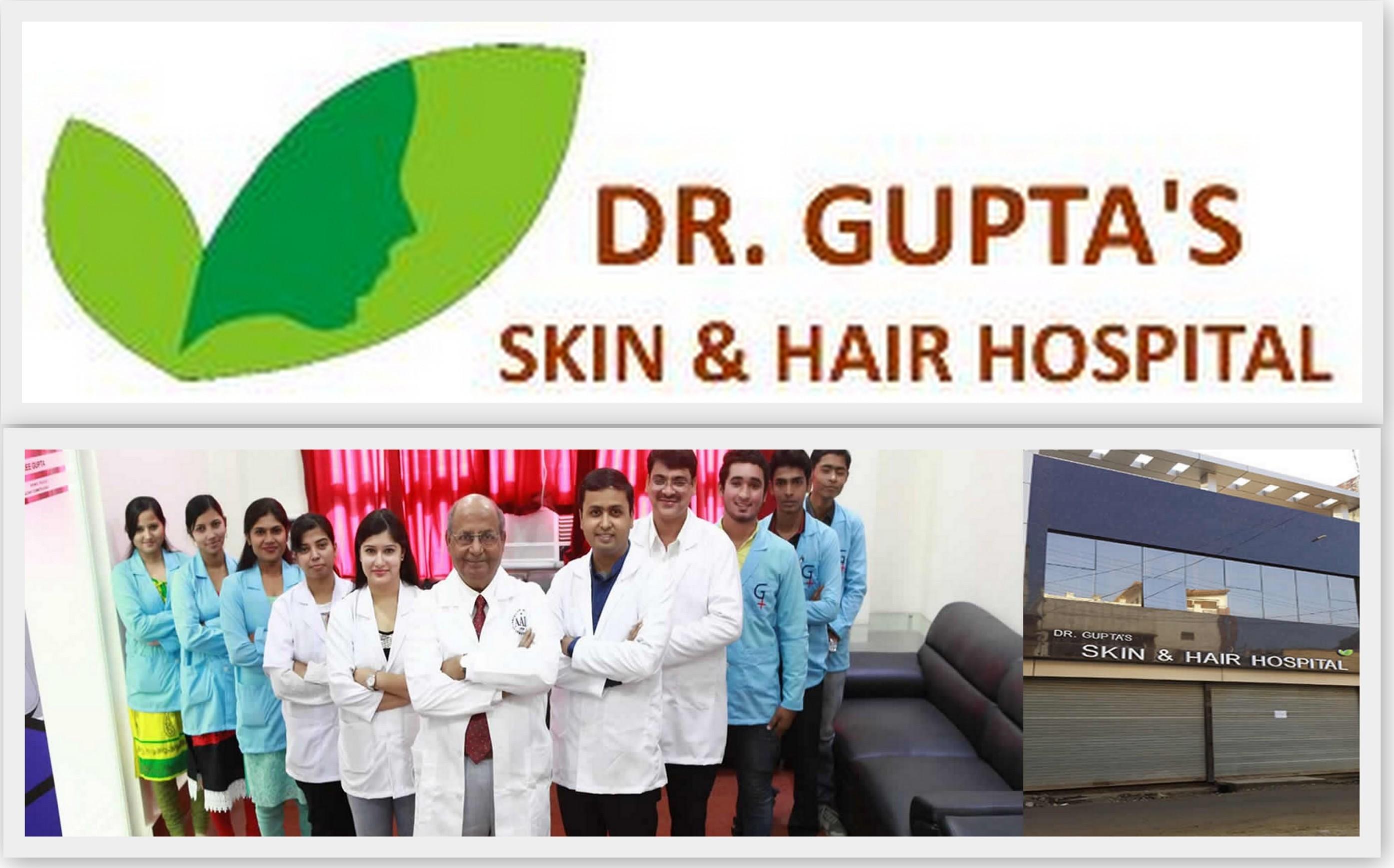 Dr. Gupta's Skin and Hair Hospital