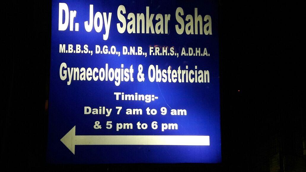 Dr. J. S. Saha Gynae Clinic