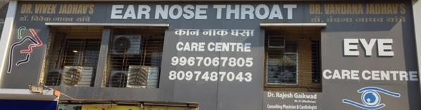 Dr. Jadhav's ENT & Eye Care Centre