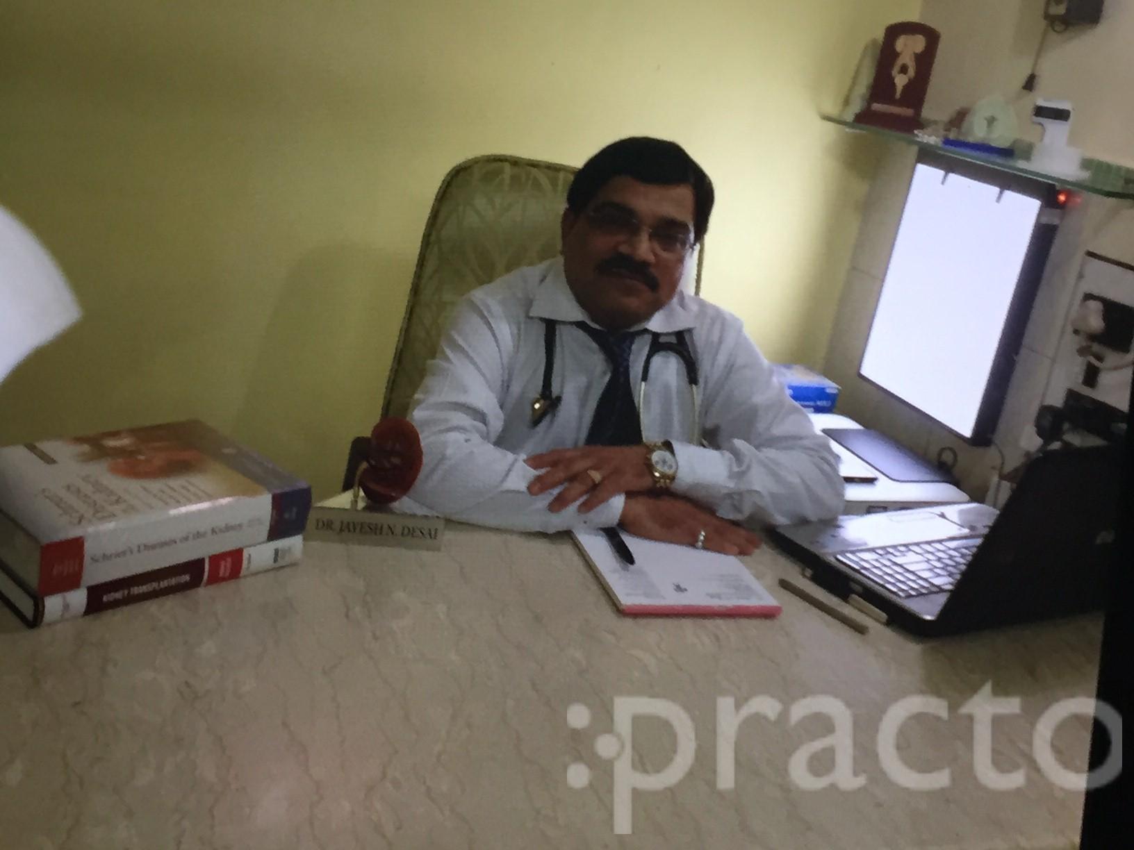 Dr. Jayesh N. Desai - Internal Medicine