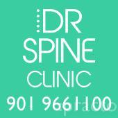 Dr. Eric Chiropractor - Chiropractor
