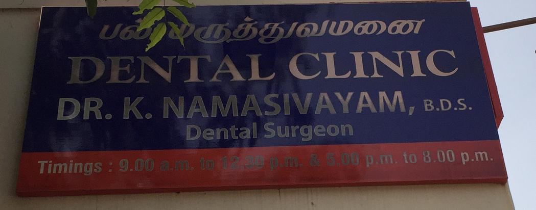 Dr. K Namasivayam's Dental Clinic