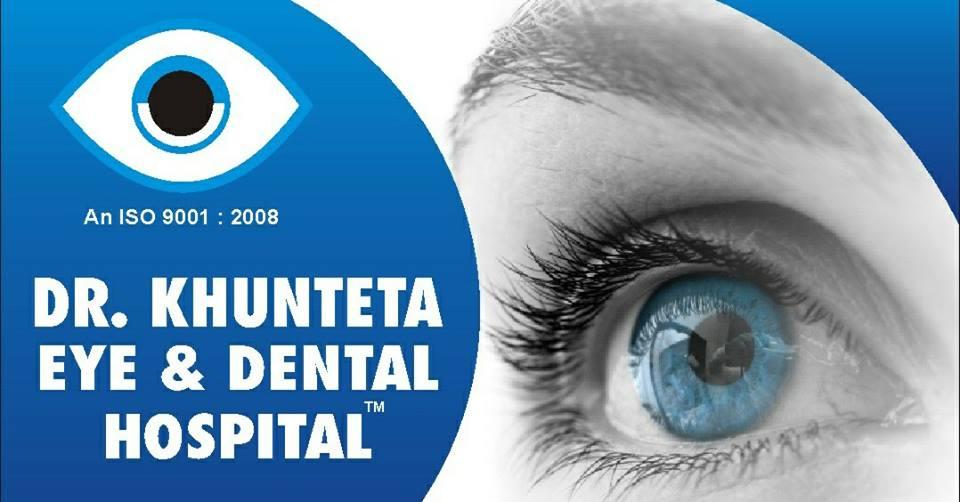 Dr. Khunteta Eye And Dental Hospital
