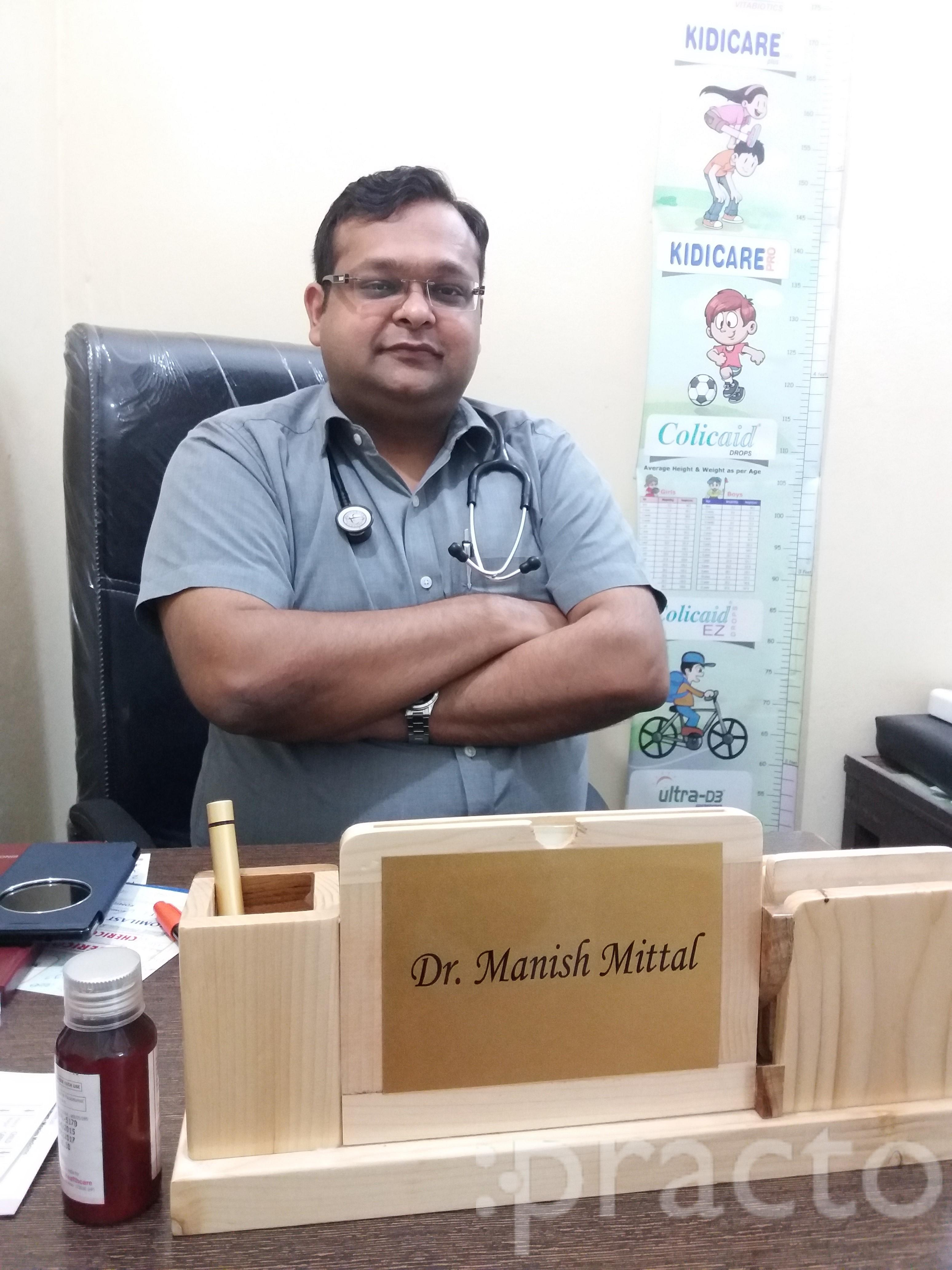 Dr. Manish Mittal - Pediatrician