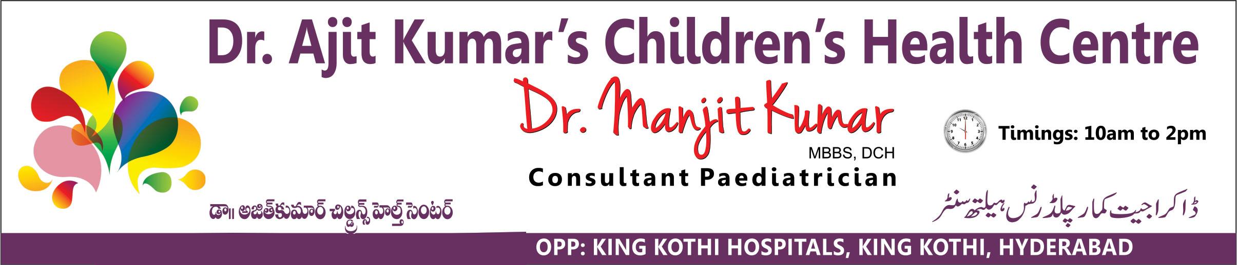 Dr.Manjit Kumar Morning Clinic