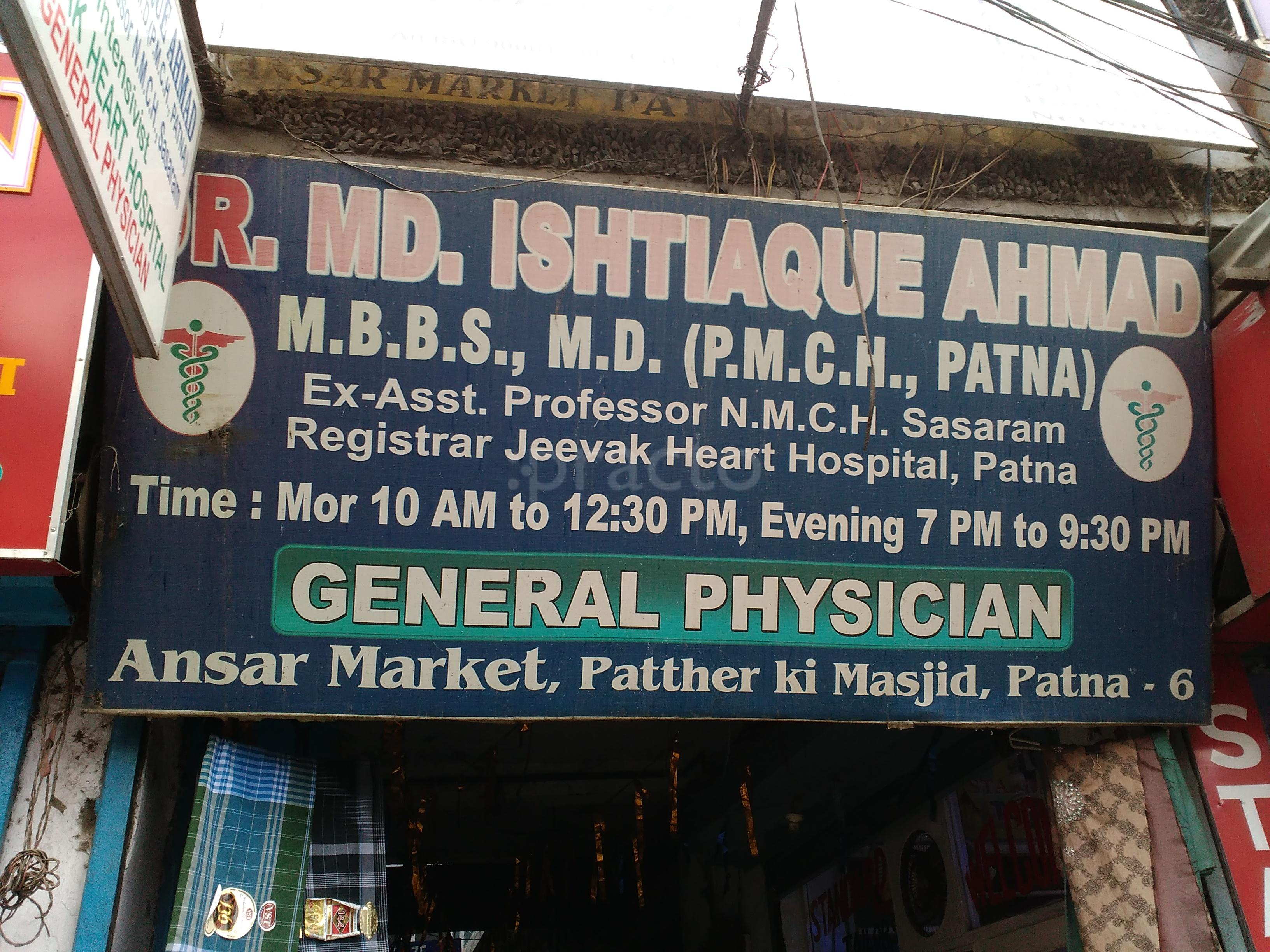 Doctors in Patna - Book Appointment Online, View Fees, Recommendations - Page 9 | Practo