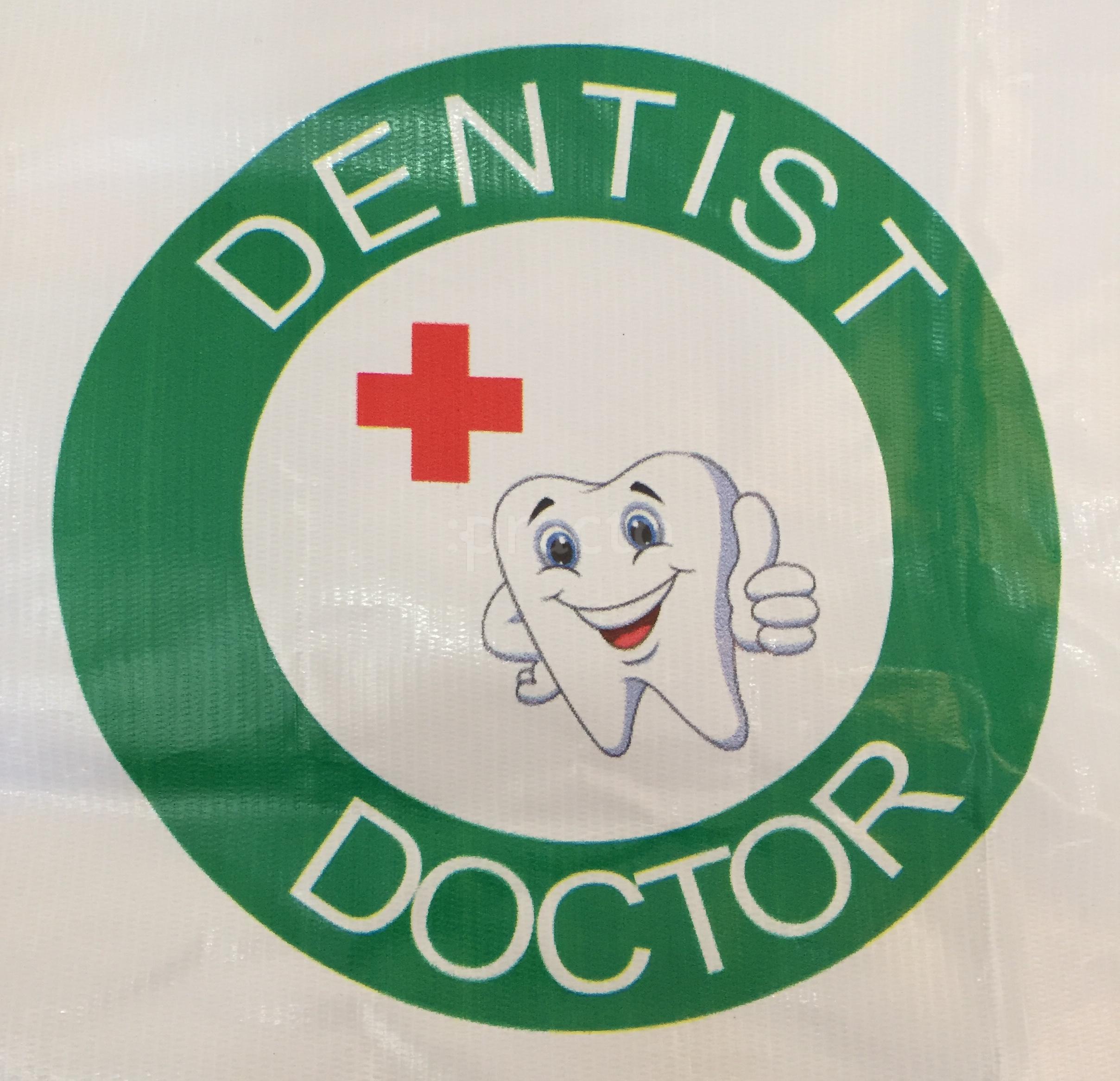 Dr. Mehta's Medical & Dental Clinic