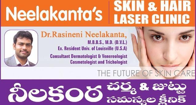 Neelakanta skin and hair clinic