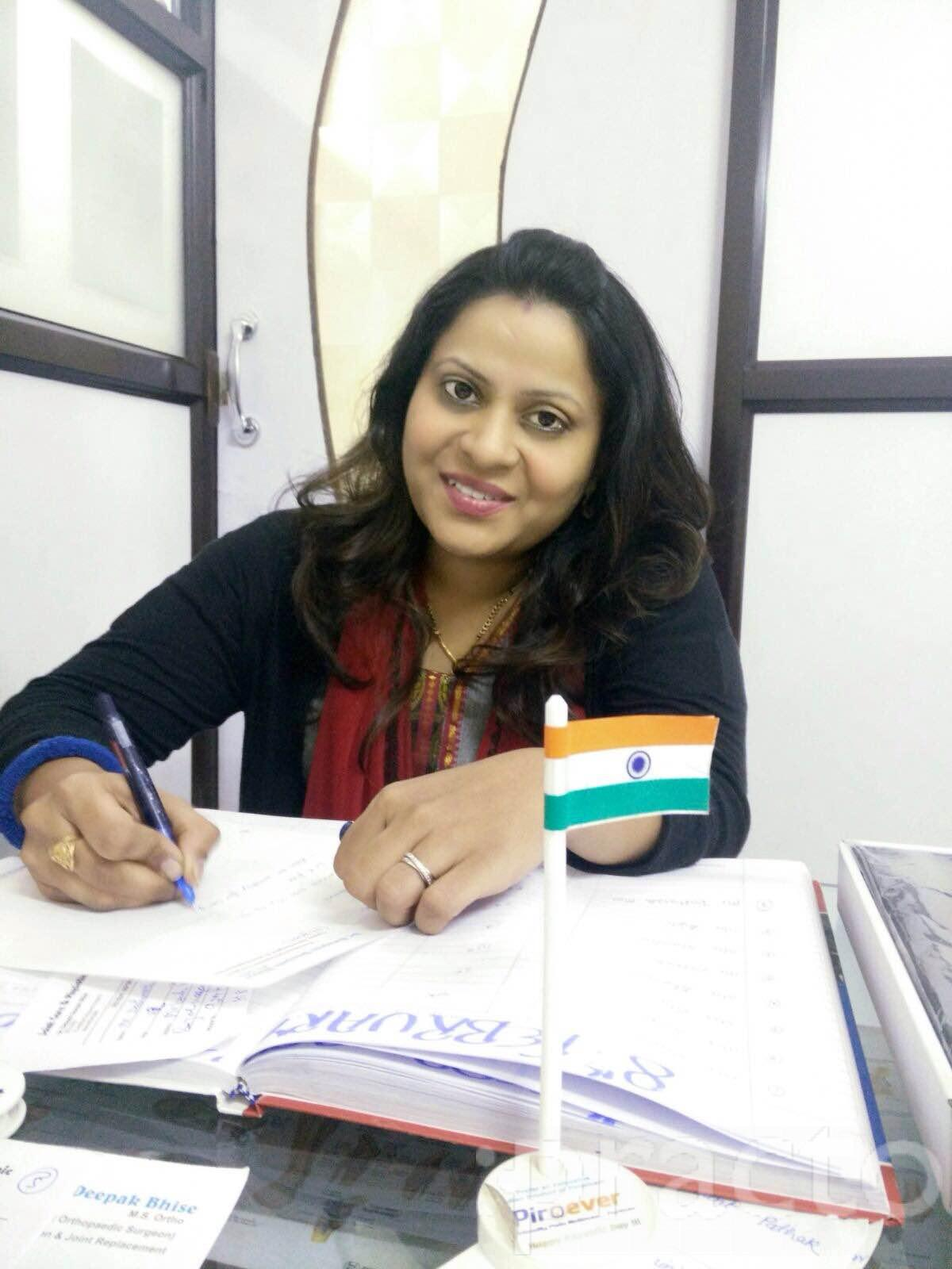Dr. Neha Bhise (PT) - Physiotherapist