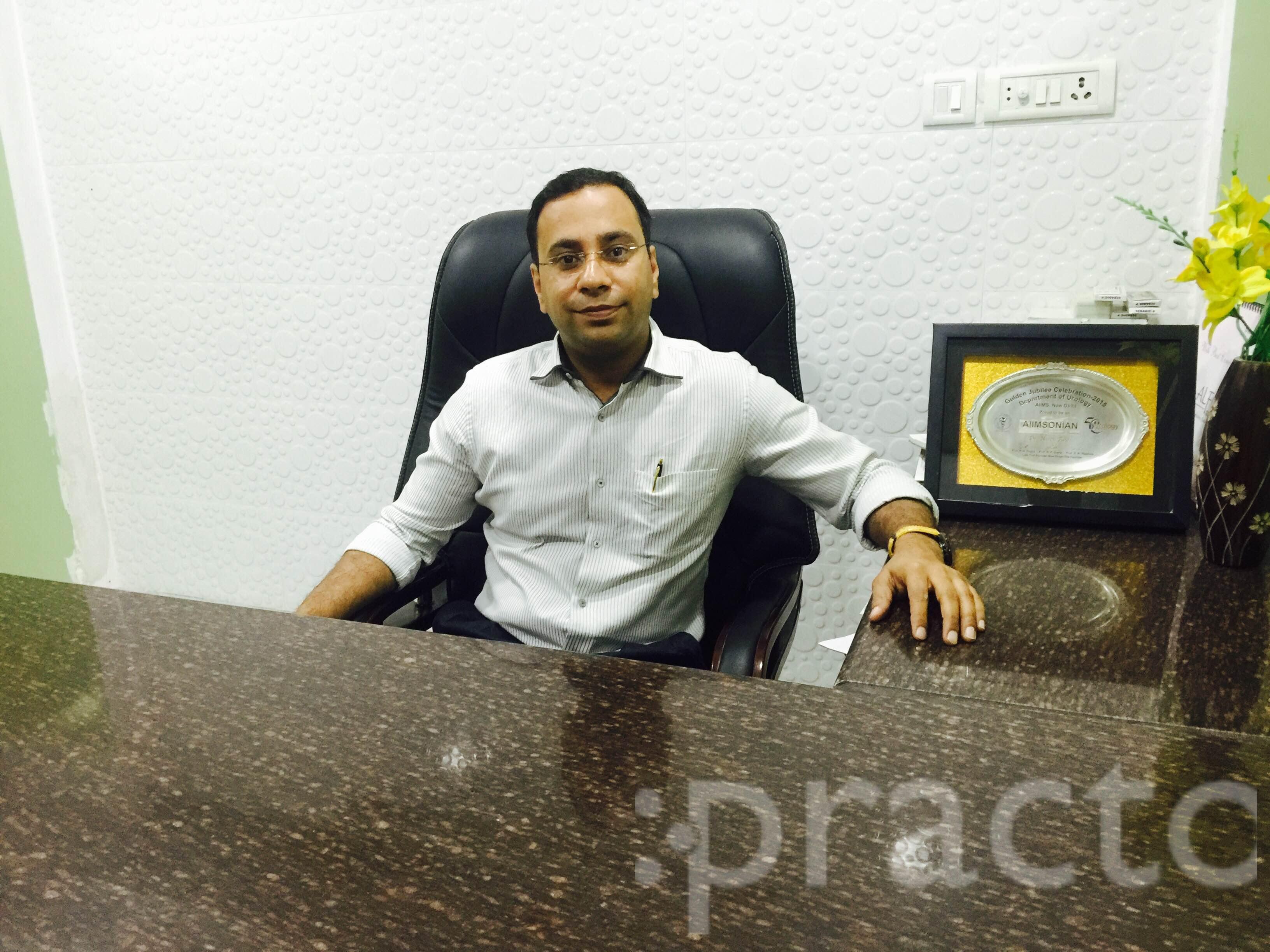 Dr. Niren Rao - Urologist