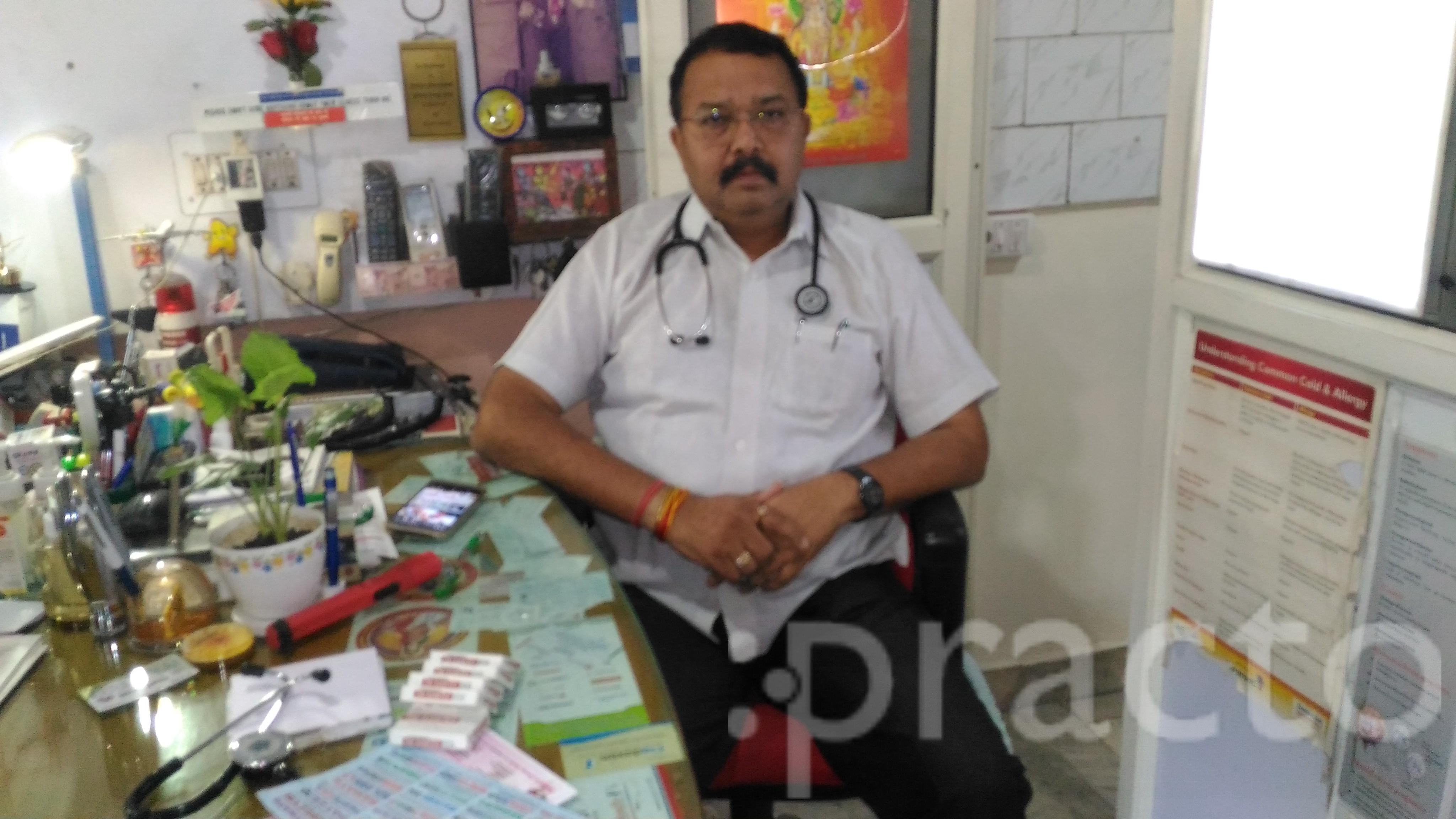 Dr. O P Yadav - General Physician