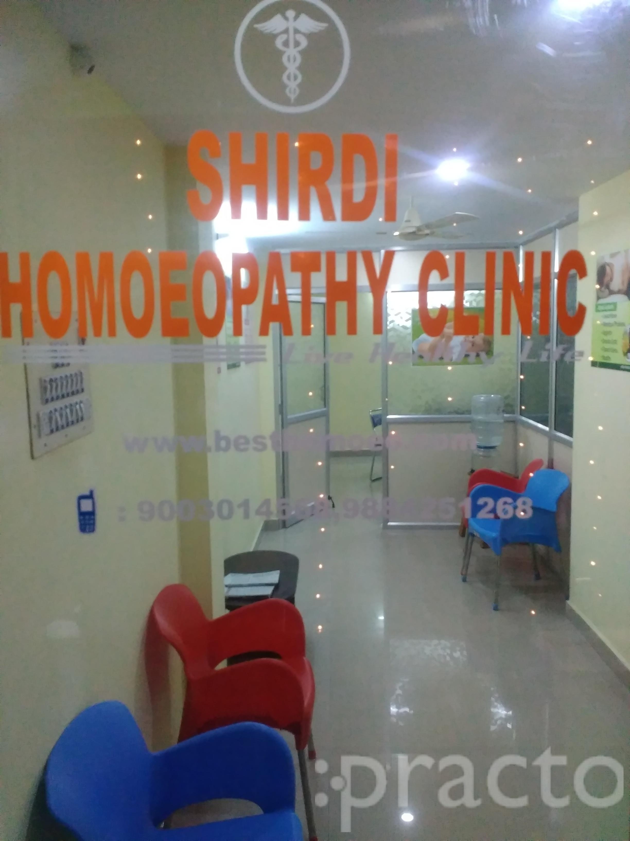 Dr. P.Gayathri Devi - Homeopath