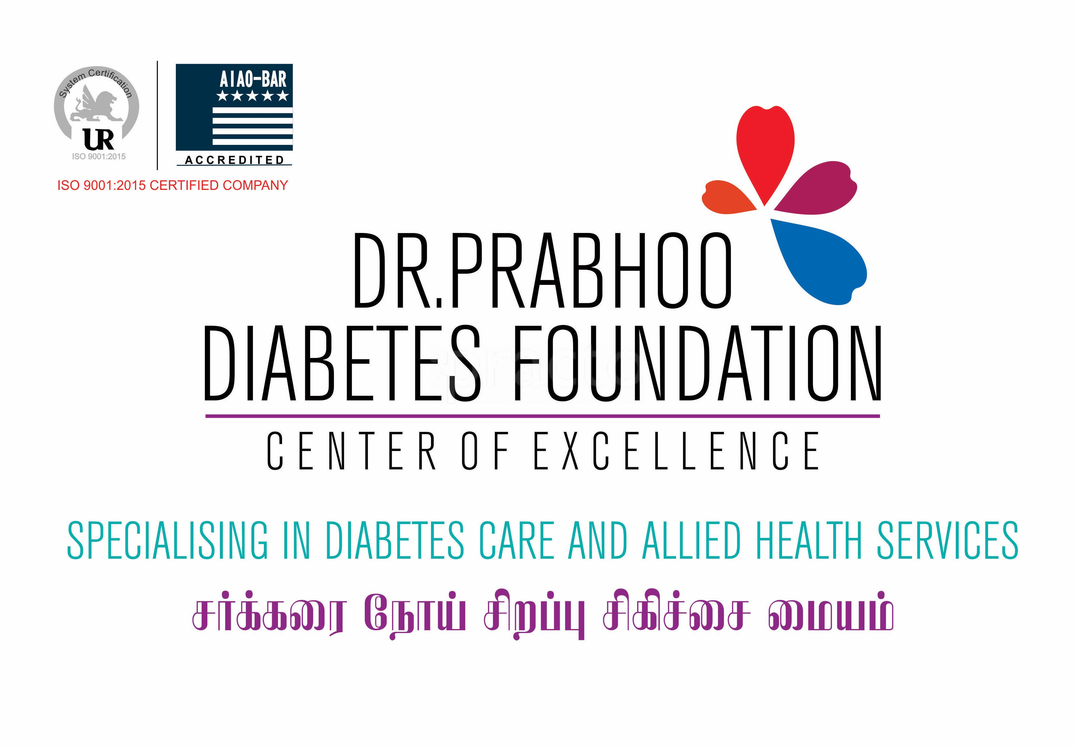 The DOTS Foundation