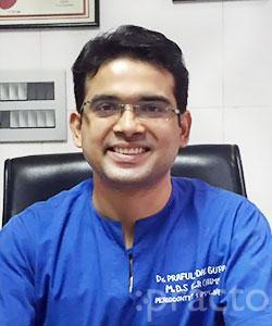 Dr. Prafull Das Gupta - Dentist