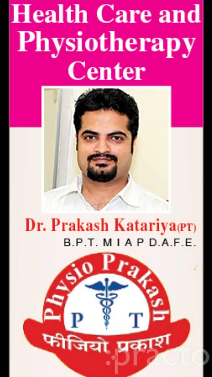 Dr. Prakash Katariya - Physiotherapist
