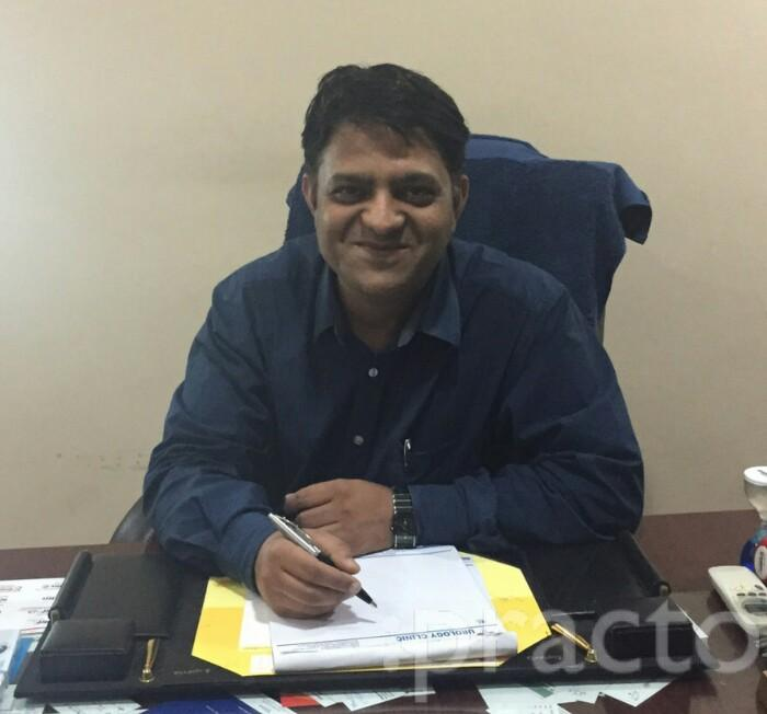 Dr. Punit Tiwari - Urologist