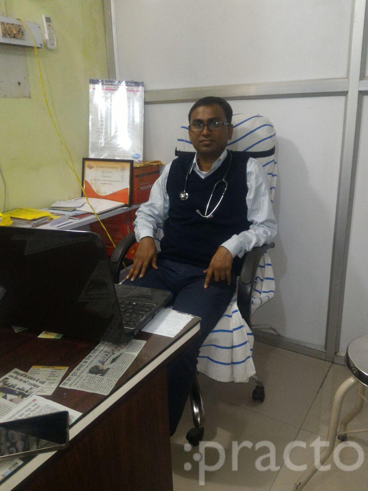 Dr. Rakesh Kumar - Pediatrician