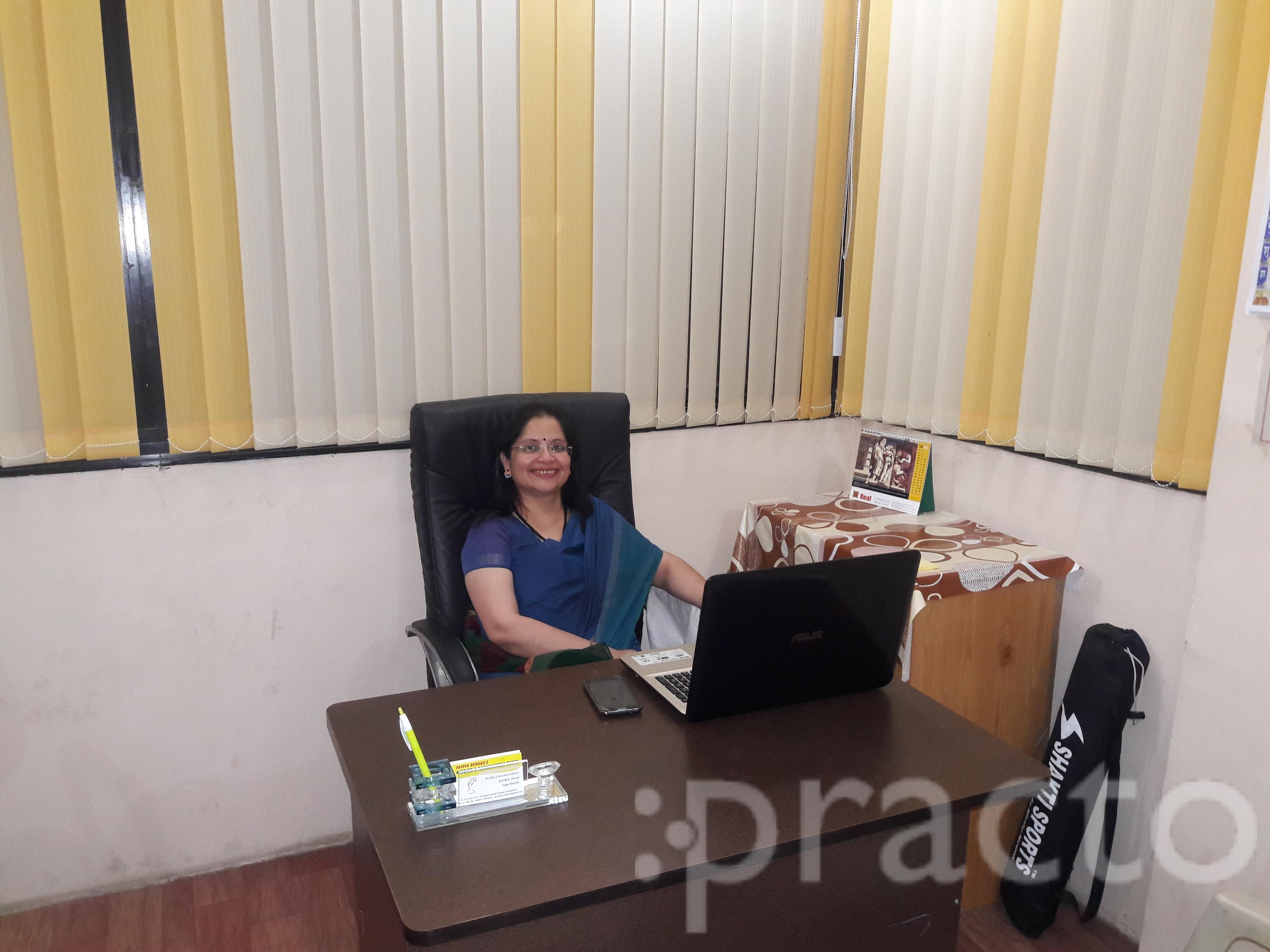 Dr. Renuka Kulkarni - Ayurveda