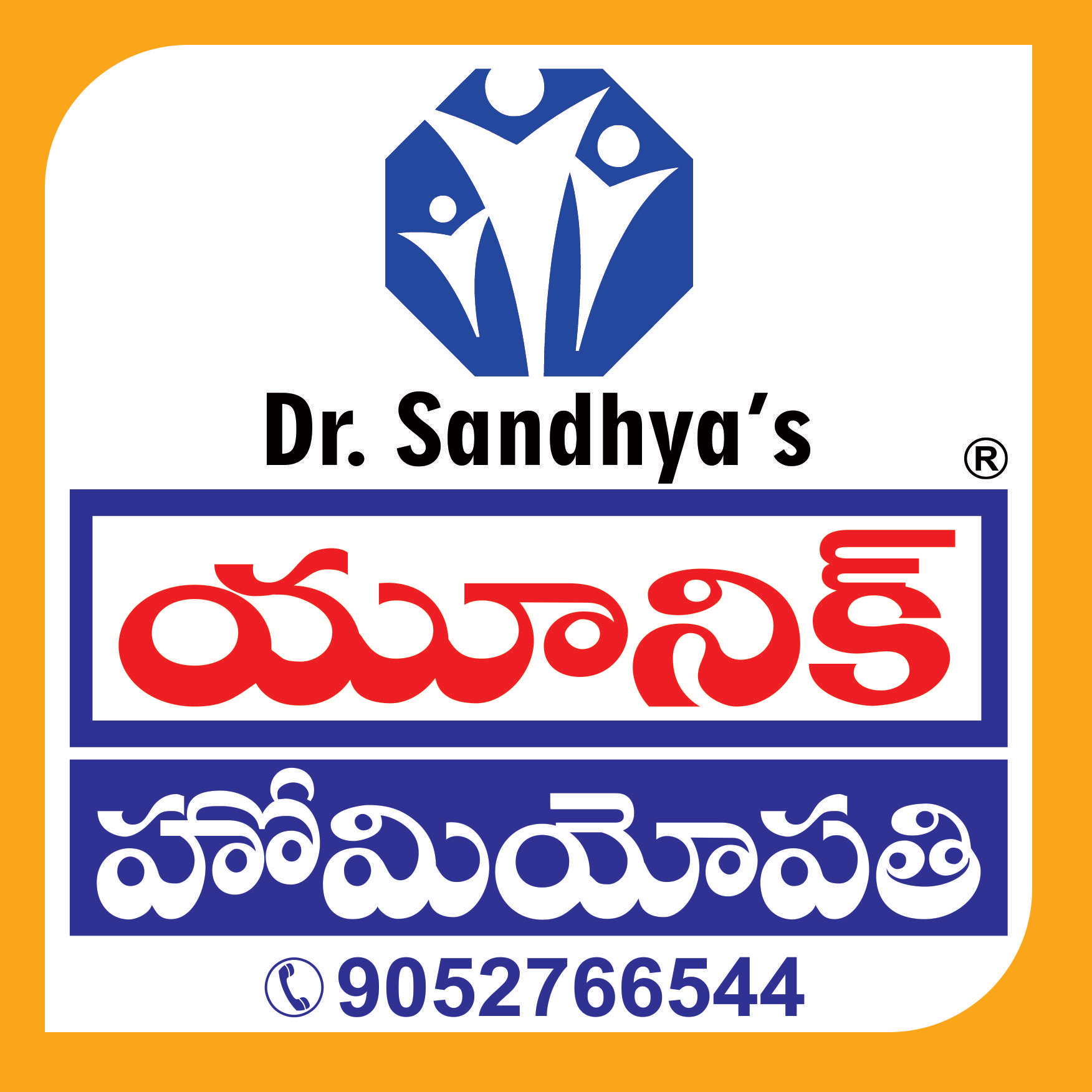 Dr. Sandhya's Diabetes Homeopathy Center